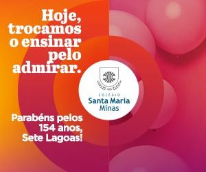 Colegio Santa Maria Interno Meio1